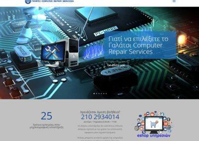 galatsicomputerservice.gr Computer Service για το Γαλάτσι