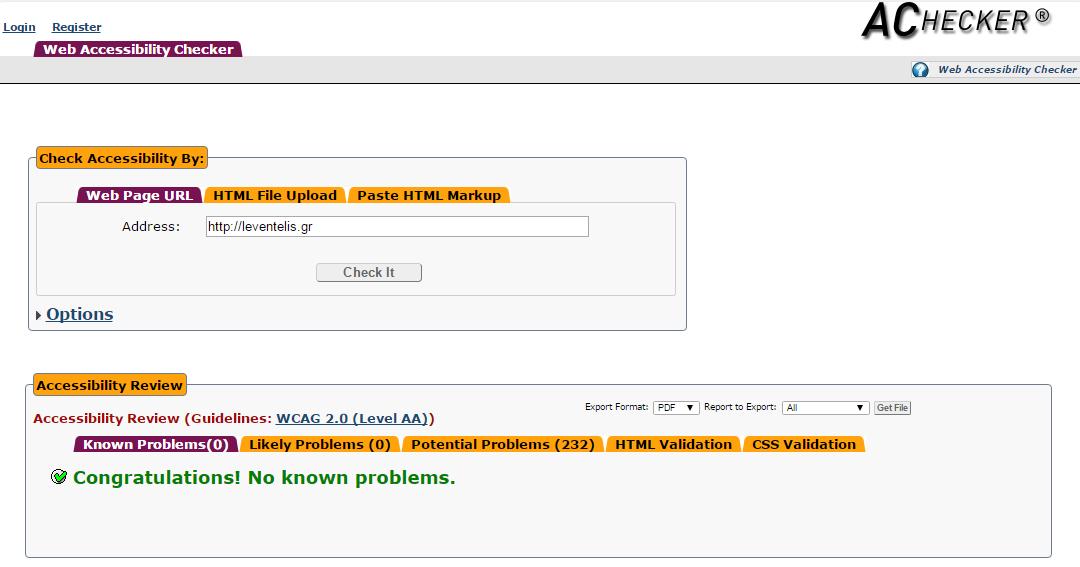 Ιστοσελίδα με πρότυπο WCAG 2.0 (Level AA)