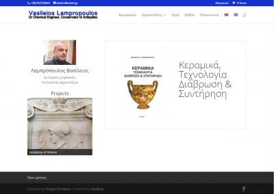 vlampropoulos.gr Eshop του Δρος Βασίλειου Λαμπρόπουλου