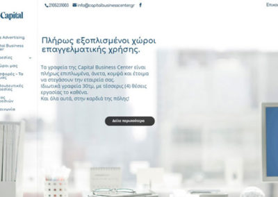 Capital Business Center
