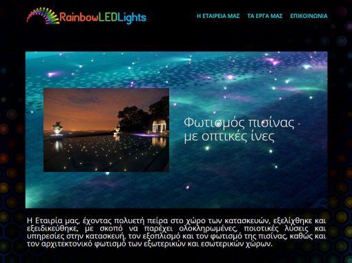 rainbowledlights.gr – Εταιρική παρουσίαση