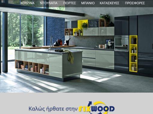 fixwood.gr Έπιπλα και Πόρτες