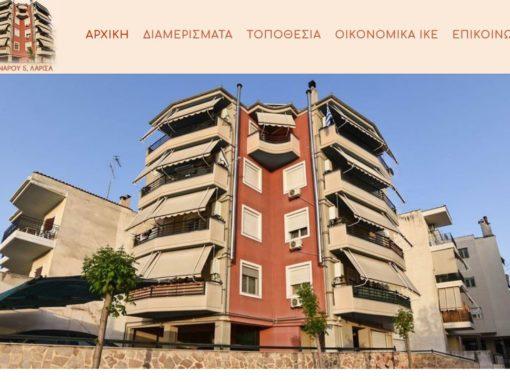 spiti-larisa.gr – Ενοικίαση διαμερισμάτων