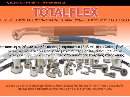 totalflex.gr – Σωλήνες υψηλής πίεσης